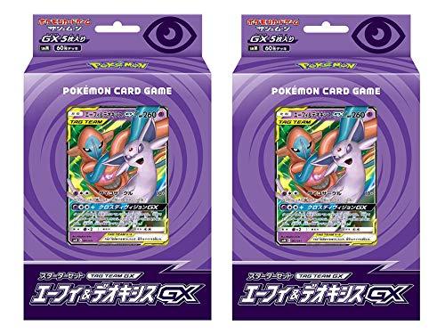 ポケモンカードゲーム サン&ムーン スターターセット TAG TEAM GX エーフィ&デオキシスGX 2個セット