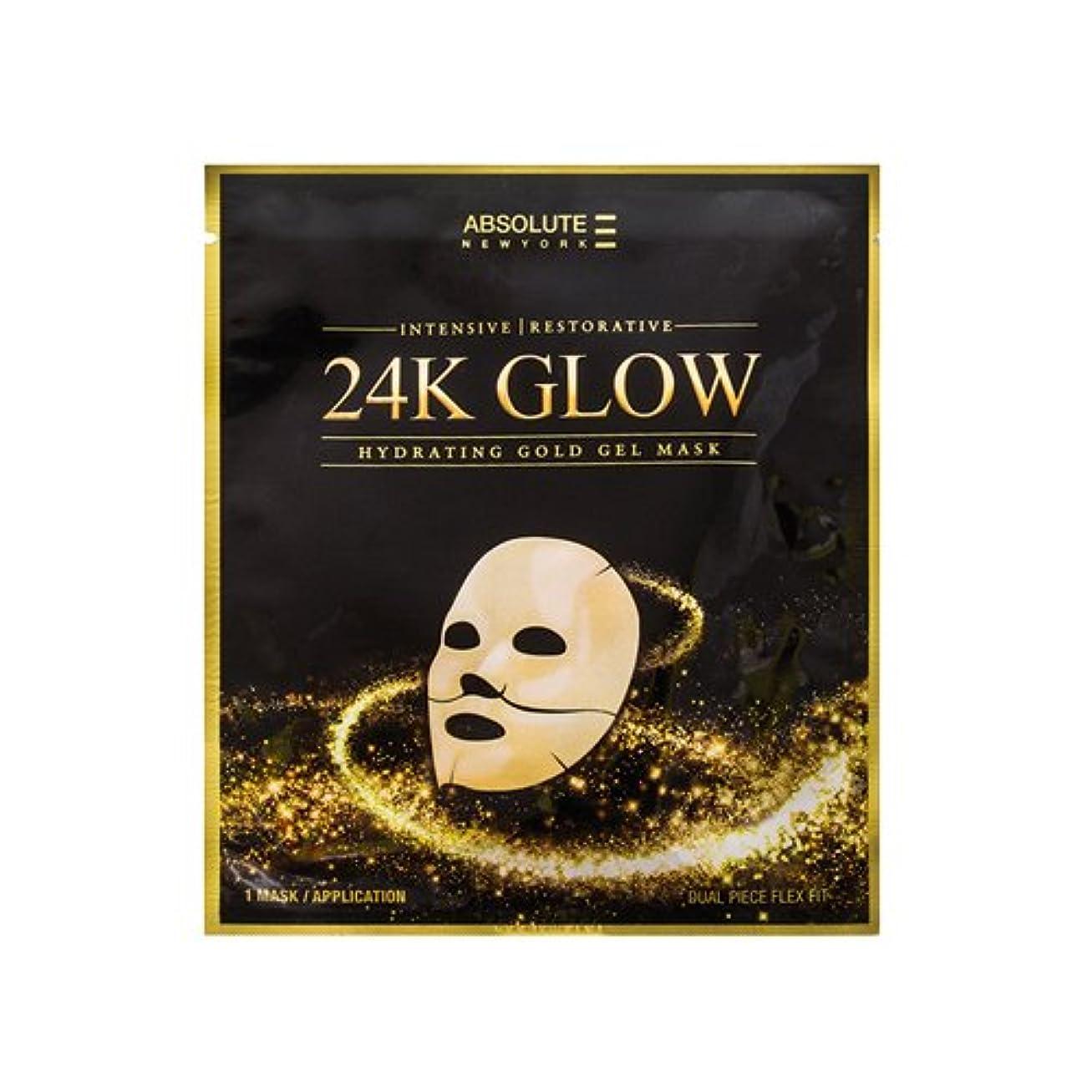 彼キャンセル構成員(6 Pack) Absolute 24K Glow Gold Gel Mask (並行輸入品)