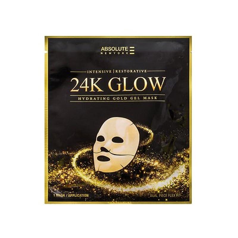 同一のすりボトルネック(6 Pack) Absolute 24K Glow Gold Gel Mask (並行輸入品)