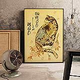 Cuadro En Lienzo,Estilo Japonés Arte Pared Pintura Cuadros, Goldfish Tattoo Cat, No Tejido Sin Marco Mural Cartel Foto,Impresión En Lienzo La Imagen para La Sala De Estar Decoración,31.5 * 47.2 In