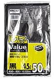 サニパック VX57 パワーポリ45L 黒 50枚