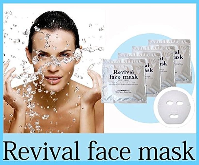 汚物登録する経済リバイバル フェイスマスク (4枚パック) 日テレshop(日本テレビ 通販 ポシュレ)