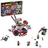 レゴ(LEGO) モンキーキッド ピグシーのラーメンタンク 80026