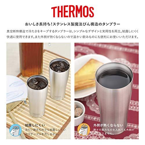THERMOS(サーモス)『真空断熱タンブラー(JDE-420TSS)』