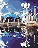 Pintura al óleo de bricolaje Kit de pintura por números para adultosPintura deprincipiantepor kit de números Pintura sobre lienzo Paisaje arquitectónico pintado40x50cm con marco