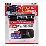 日用品 BS-500 4連ソケット&USB DC12V セパレートスイッチ付き