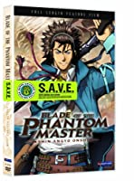 Blade of Phantom Master: Movie [DVD] [Import]