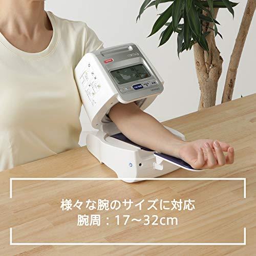 オムロン血圧計上腕式全自動タイプHEM-1021