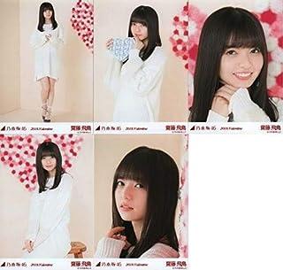 乃木坂46 2018年3月個別生写真5枚セット バレンタイン 齋藤飛鳥