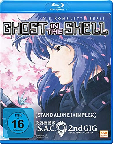 Ghost in the Shell: Stand Alone Complex - Gesamtbox [Blu-ray]