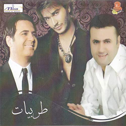 Sobhi Toufic, Stephani Faqih, George Al Rassi