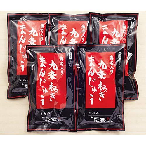 京都・元蔵別館 海老入り九条ねぎまんじゅう(50個)
