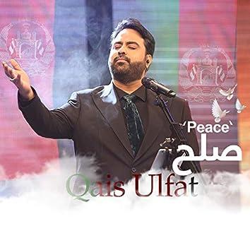 Sulh (Peace)