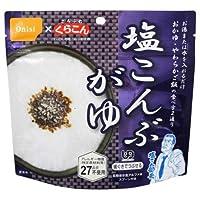 尾西食品 塩昆布がゆ 1食分KF 46g×50個入
