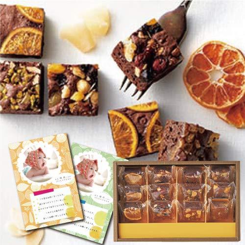 出産 結婚の内祝い(お祝い返し) に人気のお菓子ギフト 木の実と果物のチョコレートケーキ 12個 洋菓子 写真入り・名入れメッセージカード (AD)軽