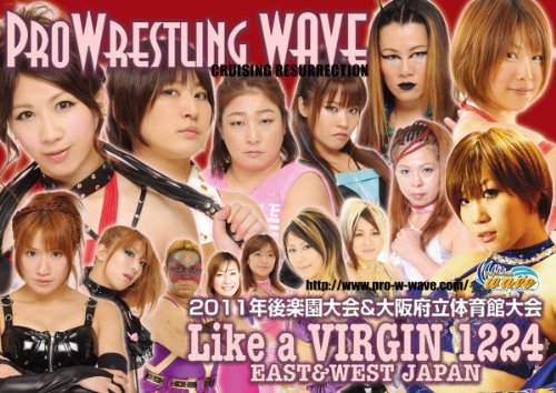 PRO WRESTLING WAVE 2011年後楽園大会&大阪府立体育館大会 Like a VIRGIN 1224 EAST & WEST JAPAN [DVD]