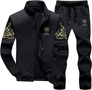 Men's Casual Tracksuit Full Zip Running Jogging Athletic Sports Jacket and Pants Set