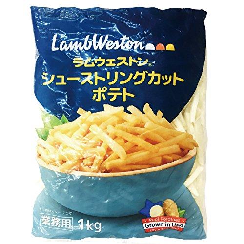 ラムウェストン シューストリングカット ポテト 1kg×12袋入/箱 冷凍