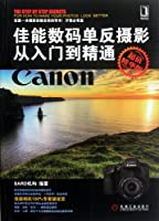 Introduction to Canon Digital SLR Photography Valuable Essentials (Chinese Edition)