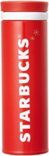 Starbucks JNO Holiday Red Thermos Tumbler Stainless Steel 17oz (Red)