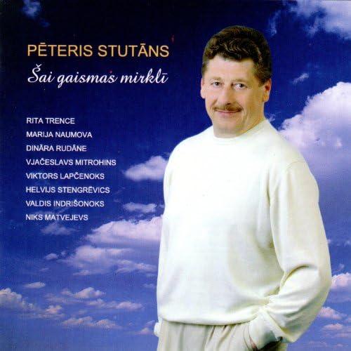 Pēteris Stutāns
