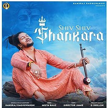 Shiv Shiv Shankara (Hindi)