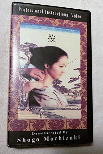 JAPANESE HOT STONE MASSAGE : PROFESSIONAL INSTRUCTIONAL 2 DVD SET