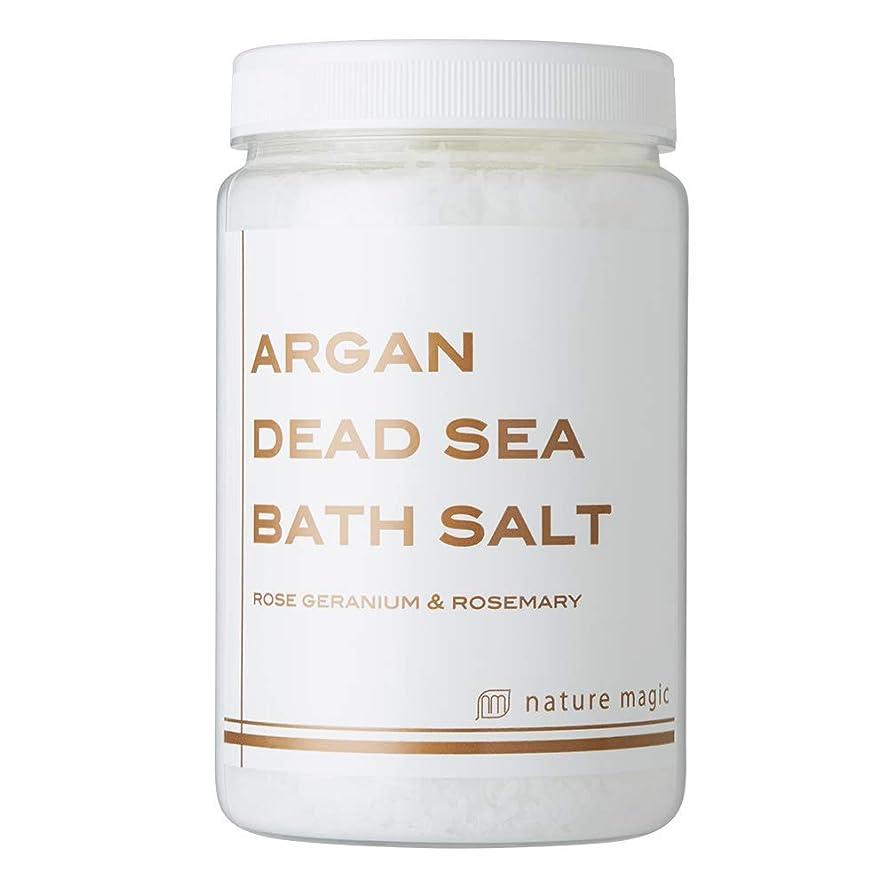 日没くるくるの慈悲で【死海の天然塩にアルガンオイルを配合した全身ポカポカ、お肌つるつる入浴剤】アルガンデッドシーバスソルト
