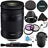 Tamron 18-400mm f/3.5-6.3 Di II VC HLD Lens Nikon F (International Model) + 72mm 3 Piece Filter Kit + Deluxe Lens Pouch + Deluxe Cleaning Kit + Lens Cap Keeper + Lens Pen Cleaner Bundle