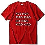 GLORYSHOP Xue Hua Piao Piao T-Shirt, Women's Short Sleeve Crewneck Tee Shirts, Red (M)