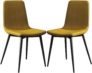 ZCXBHD Conjunto de 2 Retro Sillas Comedor Cuero PU con Patas Metal Negro y respaldos Lounge Silla Cocina for Restaurante Hotel Sillas Sala reuniones (Color : Yellow)