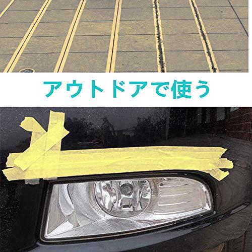 SMARTRICH『塗装用マスキングテープ』