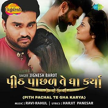 Pith Pachal Te Gha Karya - Single