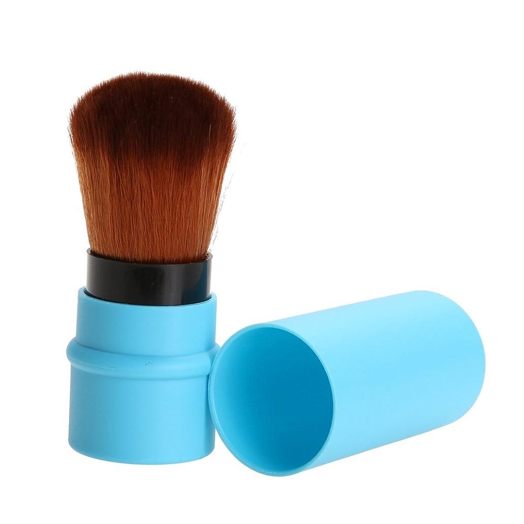 遵守する医療過誤属するHighplus Retractable Cosmetic Brushメイクアップコンターファウンデーションブラッシュツールライトブルー