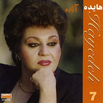 Azadeh, Hayedeh 7 - Persian Music