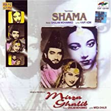 Shama/Mirza ghalib indian/regional/traditional folk music,gazals,shayari/Collection/Mirza galib