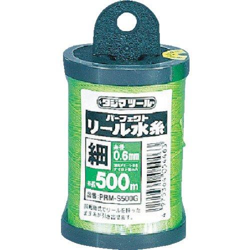 タジマ(Tajima) パーフェクト リール水糸 蛍光グリーン 細0.6mm 長さ500m PRM-S500G