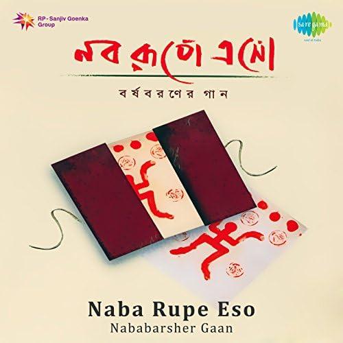 Nachiketa Chakraborty, Rabindranath Tagore, Kabir Suman, Dipankar Chatterjee, Kazi Nazrul Islam, Bappi Lahiri