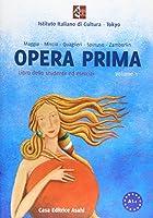 オペラ・プリマ 1