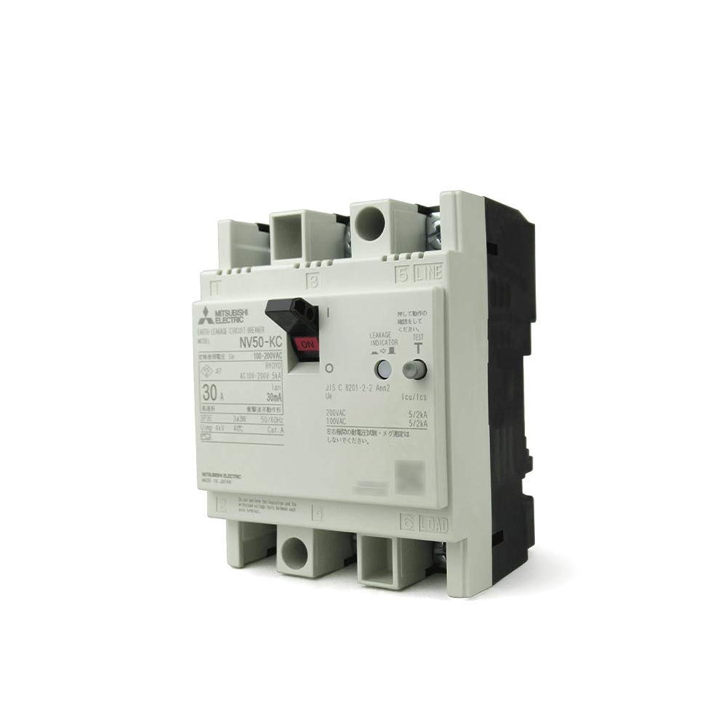 件名チケット反論三菱電機 NV50-KC 3P 30A 30MA (漏電遮断器) (3極) (AC 100-200V) NN