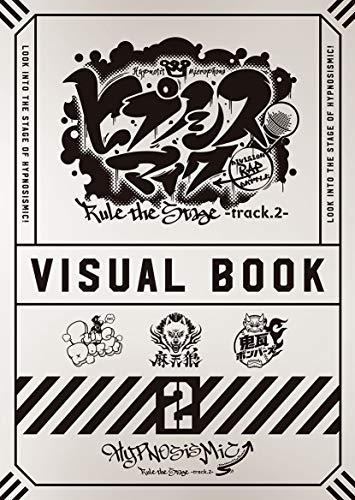『ヒプノシスマイク-Division Rap Battle-』Rule the Stage -track.2- ビジュアルブックの詳細を見る