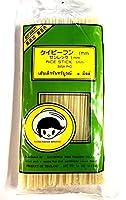 米粉 米麺 RICE STICK 1mm タイビーフン 400g BANH PHO KANCHANA BRAND PRODUCT OF THAILAND