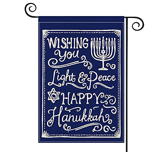 AVOIN colorlife Happy Hanukkah Garden Flag Vertical Double Sided, Jewish Menorah Star of David Holiday Yard Outdoor Decoration 12.5 x 18 Inch
