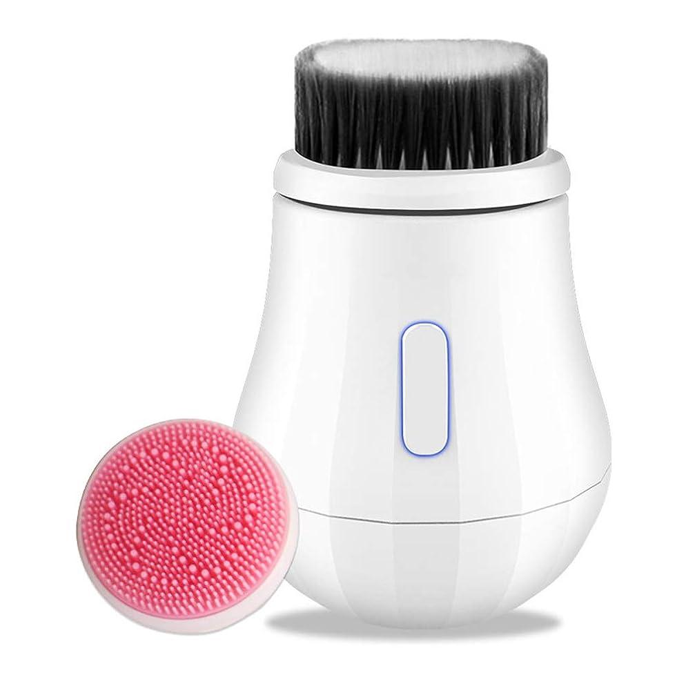 食用アラーム自動化電動 音波 電動洗顔ブラシ,IPX7防水 高速振動 毛穴ケア USB充電 顔マッサージャー器 洗顔ブラシ 電動 音波洗顔