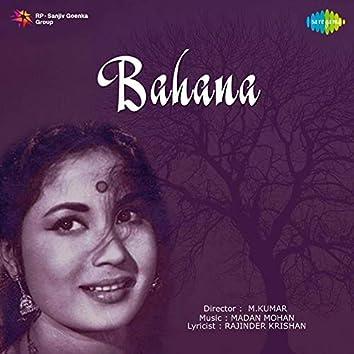 Bahana (Original Motion Picture Soundtrack)