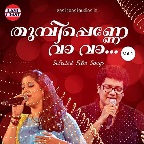 Satheesh Babu, Daleema & Renjini Jose
