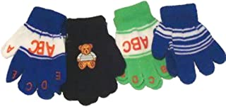Four Pairs of One Size White Magic Stress Gloves for Infants Ages 1-3 Years