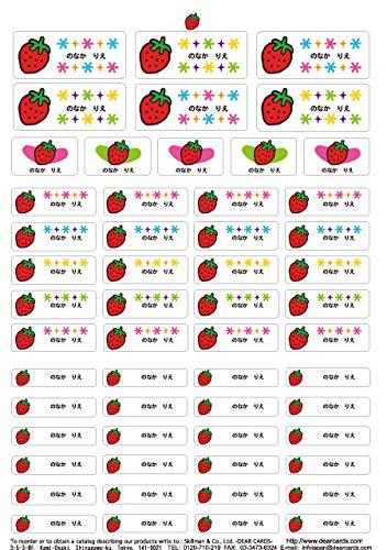 150種類から選べる自分のマーク ディアカーズ お名前シール(おどうぐ透明タイプ)-マイマーク(いちご)2シートセット