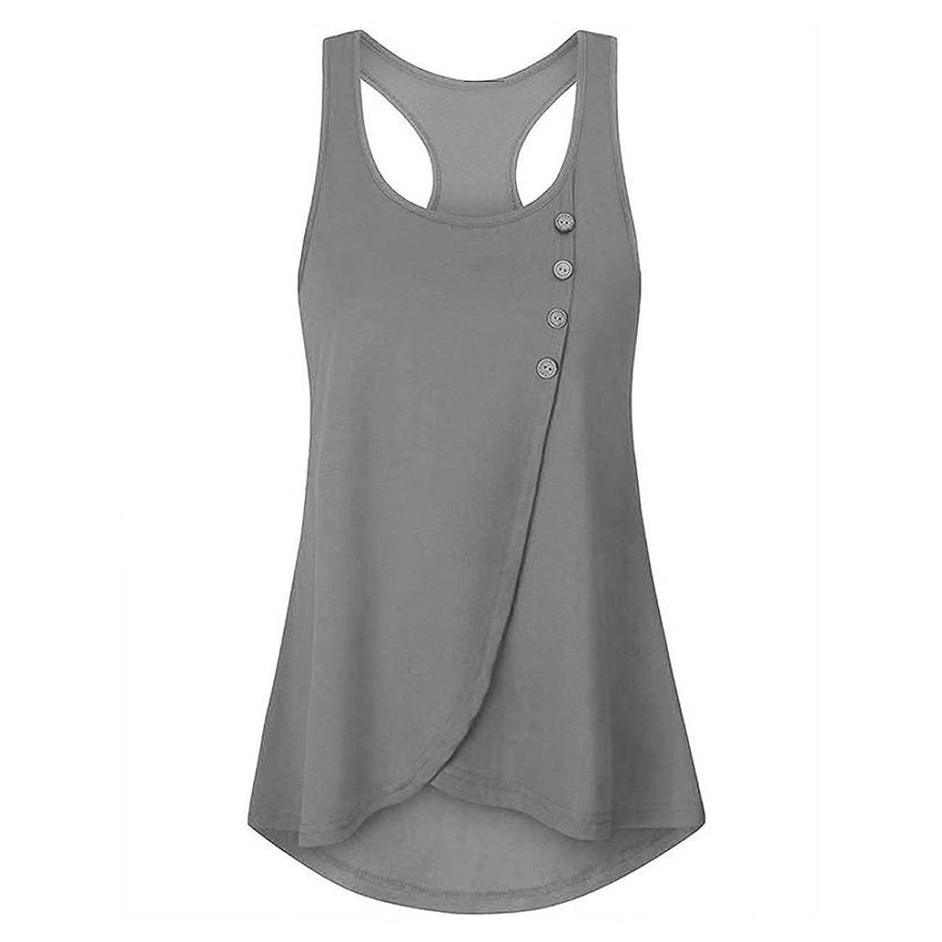 Litetao Tank Top Women Girl Vest Summer Button Wrap Shirt Sleeveless Casual Blouse
