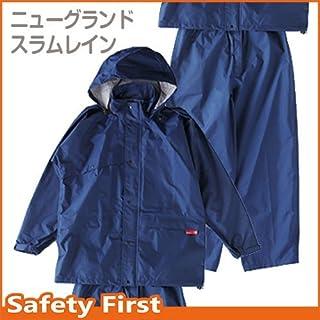 Safety First コヤナギ レインウェア 上下 ニューグランドスラムレイン ネイビー ♯8200 L